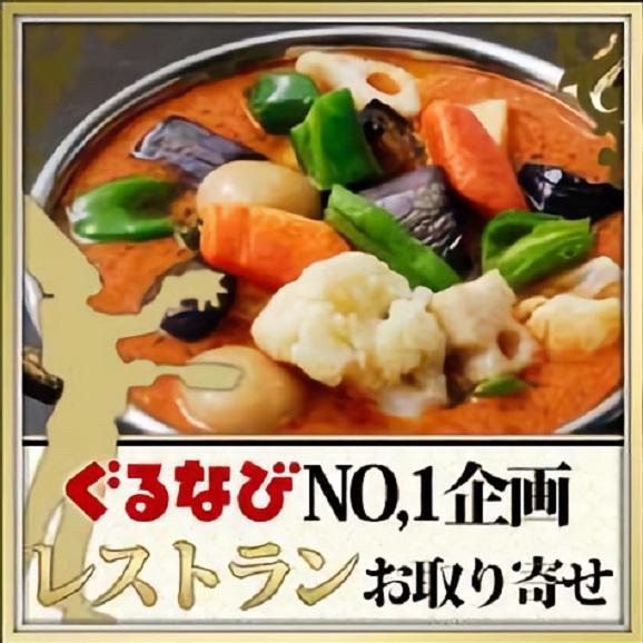 ベジタブルカレー(170g) 大きめカットの新鮮野菜がごろごろ!スパイスの香りもたまらない!【カレー単品】01