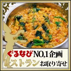 ダールほうれん草カレー(170g) ヘルシーで栄養価も高いです♪本場インドのレシピで仕上げたダール(インドの豆)とほうれん草のカレー!【カレー単品】