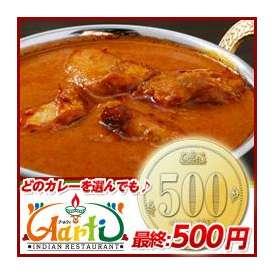 【500円祭対象】チキンカレー(170g) ≪13万食突破≫濃厚な旨みのやわらかチキンが病みつきに!