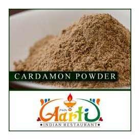 カルダモンパウダー(100g)【常温便】【Green Cardamon Powder】【小荳蒄】【スパイス】【香辛料】【ハーブ】【イライチー】【Elaichi】