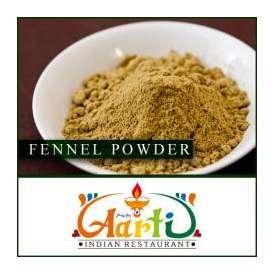フェンネルパウダー(50g)【Fennel Powder】【常温便】【ウイキョウ】【茴香】【フヌイユ】【スパイス】【香辛料】【ハーブ】【ソーンフ】