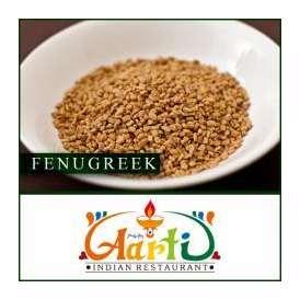 フェネグリークシード(50g)【Fenugreek Seeds】【常温便】【スパイス】【香辛料】【ハーブ】