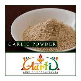 ガーリックパウダー(50g)【常温便】【粉末】【Garlic Powder】【パウダー】【にんにく】【スパイス】【香辛料】【ハーブ】