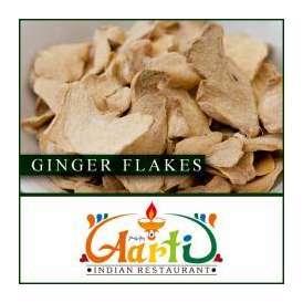 ジンジャースライス(100g)【常温便】【Ginger Slice】【ジンジャー】【生姜】【アドラック】【しょうが】【スパイス】【香辛料】【ハーブ】