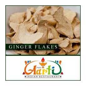 ジンジャースライス(250g)【常温便】【Ginger Slice】【ジンジャー】【生姜】【アドラック】【しょうが】【スパイス】【香辛料】【ハーブ】