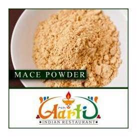 メースパウダー(50g)【通常便】【Mace Powder】【ナツメグ】【Javitri】【スパイス】【香辛料】【ハーブ】