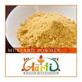 マスタードパウダー(250g)【Yellow Mustard Powder】【常温便】【マスタードシード】【からし】【ライ】【サルソーン】【スパイス】【香辛料】【ハーブ】【Rai】【Sarsoon】