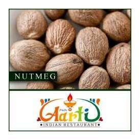 ナツメグホール(50g)【常温便】【Nutmeg Whole】【ナツメグ】【Jaiphal】【ニクズク】【スパイス】【香辛料】【ハーブ】