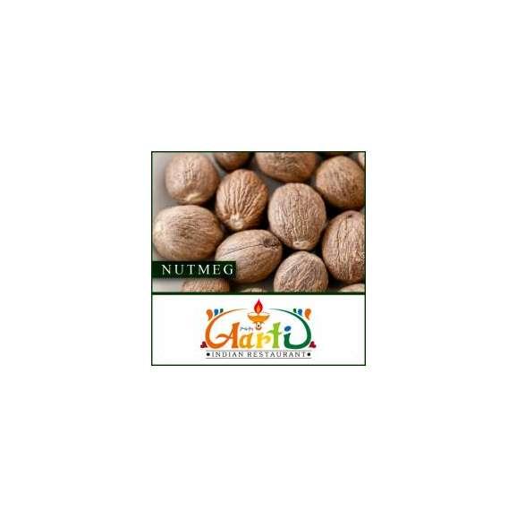 ナツメグホール(50g)【常温便】【Nutmeg Whole】【ナツメグ】【Jaiphal】【ニクズク】【スパイス】【香辛料】【ハーブ】01