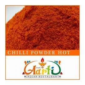 チリパウダー ホット(50g)【常温便】【レッドチリパウダー】【Red Chile Powder】【Cayenne pepper】【唐辛子】【トウガラシ】【スパイス】【香辛料】