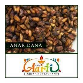乾燥ザクロの実(50g)【Anardana】【アナラダナ】【スパイス】【香辛料】【ハーブ】
