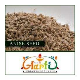 アニスシード(500g)【Anise Seed】【スパイス】【香辛料】【ハーブ】