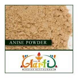 アニスパウダー(100g)【Anise Seed Powder】【スパイス】【香辛料】【ハーブ】