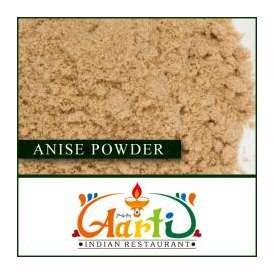 アニスパウダー(250g)【Anise Seed Powder】【スパイス】【香辛料】【ハーブ】