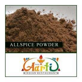 オールスパイスパウダー(500g)【Allspice Powder】【スパイス】【香辛料】【ハーブ】