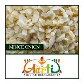オニオンミンス(250g)【Onion Mine Cut】【スパイス】【香辛料】【ハーブ】