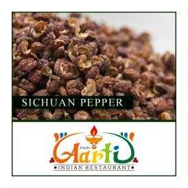 花椒 原型(50g)【Sichuan Pepper】【四川山椒】【スパイス】【香辛料】【ハーブ】