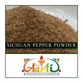 花椒パウダー(250g)【Sichuan Pepper Powder】【四川山椒】【スパイス】【香辛料】【ハーブ】