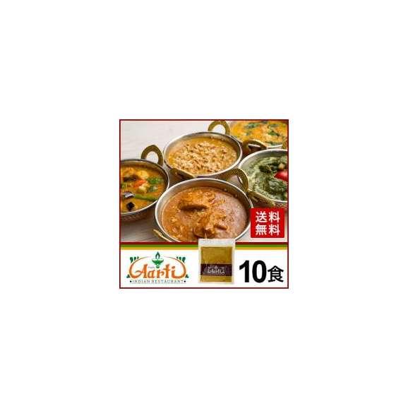 【送料無料】選べるインドカレーメガ盛り10食セット!(170gx10袋) 6種類から選べる10食01