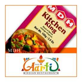 MDH キッチンキング(100g)【常温便】【粉末】【Kitchen King】【ミックススパイス】【パウダー】【スパイス】【香辛料】【ハーブ】