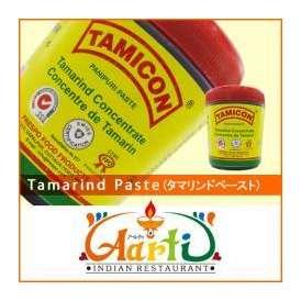 タマリンドペースト(200g)【常温便】【Tamarind Paste】【スパイス】【香辛料】