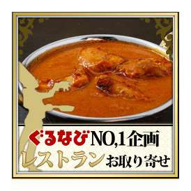 チキンカレー(250g) 1番人気のカレー!濃厚な旨みのやわらかチキンが病みつきに!【カレー単品】