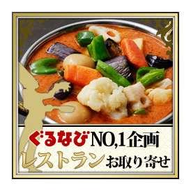 ベジタブルカレー(250g) 大きめカットの新鮮野菜がごろごろ!スパイスの香りもたまらない!【カレー単品】