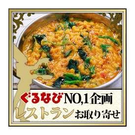 ダールほうれん草カレー(250g) ヘルシーで栄養価も高いです♪本場インドのレシピで仕上げたダール(インドの豆)とほうれん草のカレー!【カレー単品】
