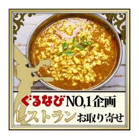 キーマカレー(250g) インドカレーの定番!自家製のスパイシーミンチで食欲増進!【カレー単品】【10個同梱で送料無料】