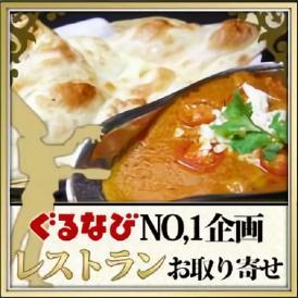 チキンカレー&ナンセット! ナンは5種類の中から選べます!スパイスでじっくり煮込んだ大きめチキンでボリューム満点!