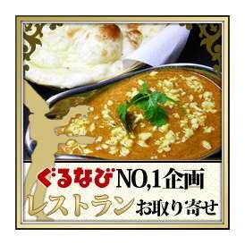 キーマカレー&ナンセット! 日本でも有名なキーマカレー!鶏の挽肉をインドのレシピで仕上げています!