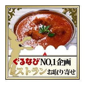 チキンカレー【お徳用1.6kgパック】 家族で夕食に!キャンプ!プレゼントにも最適!これで大盛りOK!