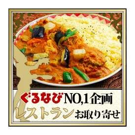 ベジタブルカレーライス!【3個同梱注文で送料無料】 大きめカットの野菜がごろごろ!神戸アールティーのインドカレーライス!