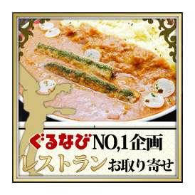 チキンシークカバブカレーライス! タンドール料理とコラボ!神戸アールティーのインドカレーライス!