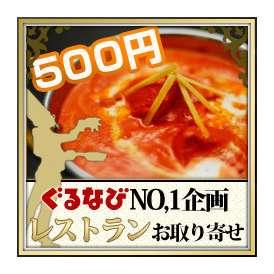 【インド料理★500円祭】 バターチキンカレー(170g) チキンの旨みはそのままに!あま~いインドカレー! 10品以上ご購入で【送料無料】