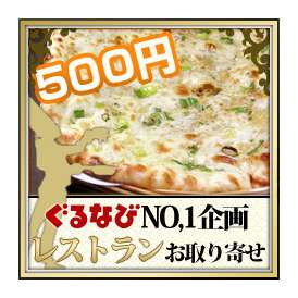 キーマナン(1枚)【冷凍便】 ジューシーでスパイシーなキーマが、ナンの中でほくほく!