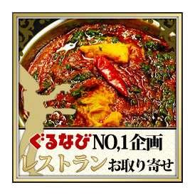 激辛ほうれん草チキンカレー(単品250g)