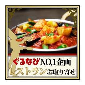 激辛ベジタブルカレー(単品250g) 新鮮な野菜の甘みと刺激的なスパイスが絶妙の辛さに!