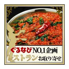 激辛ダールほうれん草カレー(単品250g)