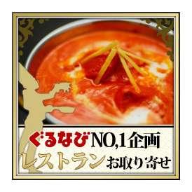 バターチキンカレー(250g) とろ~り甘い!小さなお子様にも大人気!甘口派のためのインドカレー!【カレー単品】