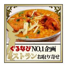 ダールチキンカレー(単品170g) 低脂肪、高タンパクな豆を使用したヘルシーでボリューム満点のインドカレー!ダール(インドの豆)とチキンのインドカレー