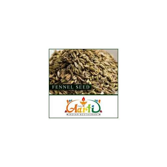 フェンネルシード(50g)【Fennel Seeds】【常温便】【ウイキョウ】【茴香】【フヌイユ】【スパイス】【香辛料】【ハーブ】【ソーンフ】01