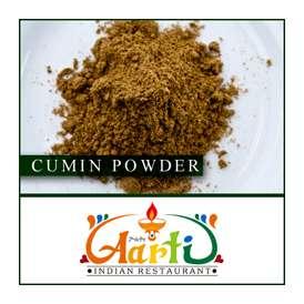 クミンパウダー (50g)【Cumin Powder】【常温便】【馬芹】【キュマン】【孜然】【スパイス】【香辛料】【ハーブ】【ジーラ】