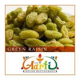 グリーンレーズン(500g)【冷蔵便】【ドライフルーツ】【Green Raisin】【レーズン】【キスミス】【干し葡萄】【ぶどう】