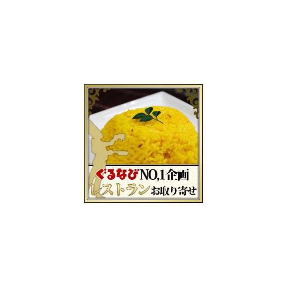ウコンライス(200g)1袋インドカレーにぴったり!ウコンの綺麗な黄色!01