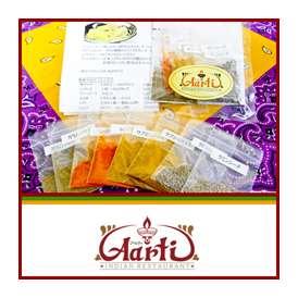 かんたんスパイスセット(from Kobe) 神戸インドレストラン アールティー オリジナル【Spice】【Masala】【Indian Curry】ゆうメール便送料無料!