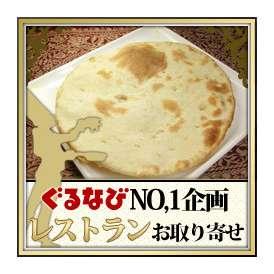 チャパティ(1枚)【冷凍便】 インドではナンよりもメジャー!?インドの家庭料理!