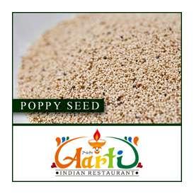 ポピーシード(50g)【常温便】【原型】【Poppy Seed】【Khas Khas】【ケシ】【ケシの実】【けし】【けしの実】【スパイス】【香辛料】【ハーブ】