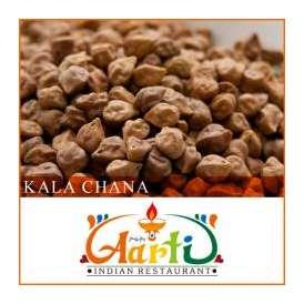 ブラックチャナ(1kg)【常温便】【豆】【Black Chickpea】【ヒヨコ豆】【チャナ豆】【黒ひよこ豆】【Garbanzo】【Kala Chana】【ガルバンゾー】【エジプト豆】