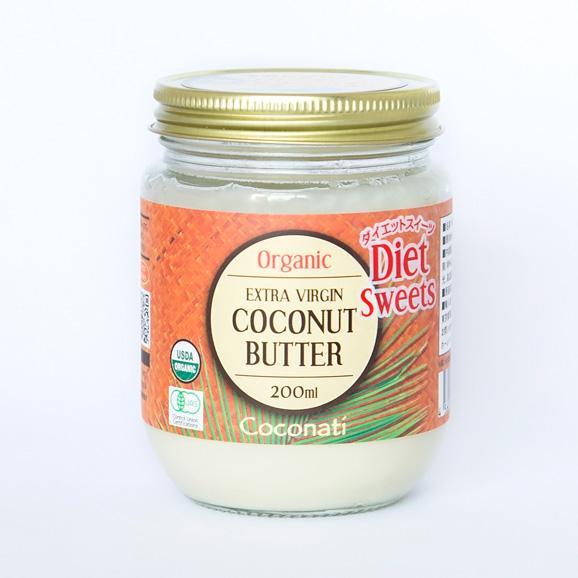 Coconati ココナッツバター 200ml01
